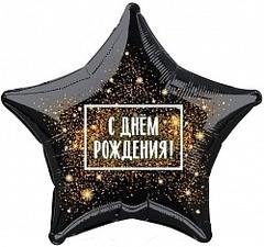 звезда 46 см с рисунком