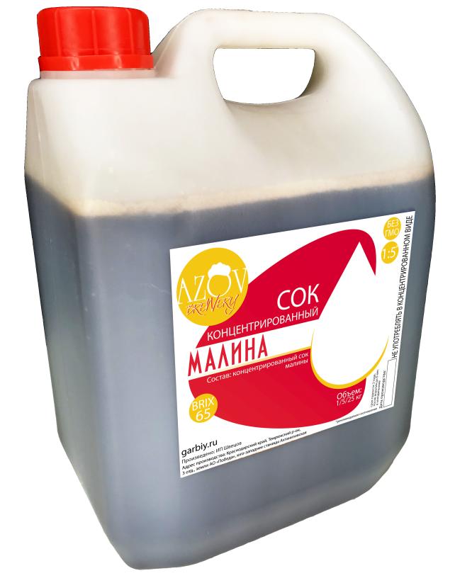 Ингредиенты спиртовые Сок малиновый концентрированный 4.png