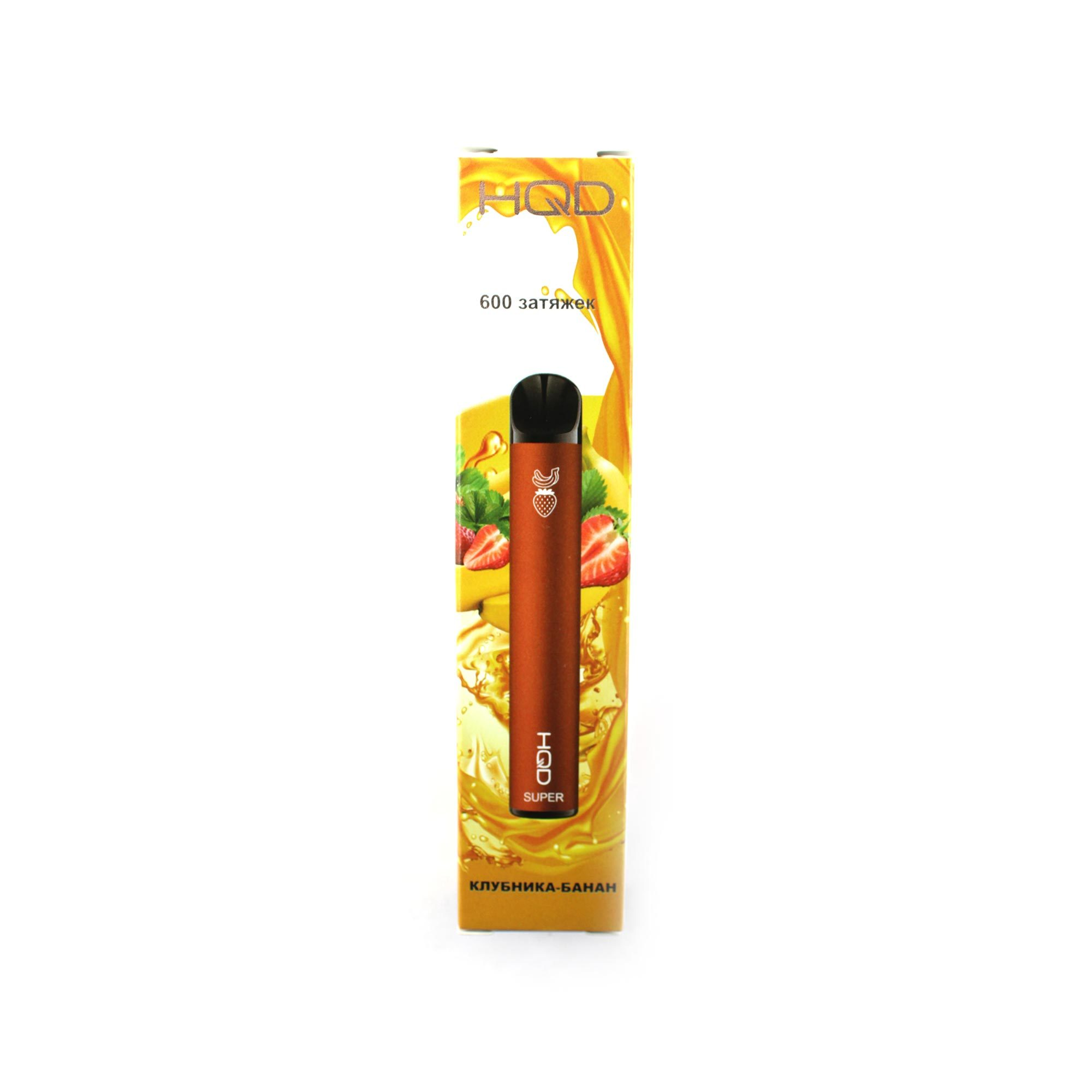 Одноразовая электронная сигарета HQD Super Strawberry Banana (Клубника Банана)