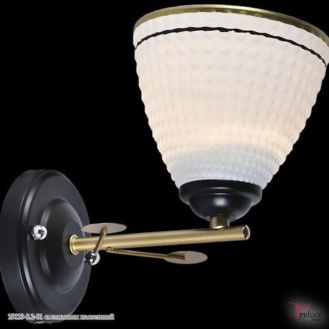 15113-0.2-01 светильник настенный