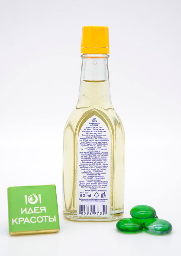 Alpa францовка Арника 60мл – спиртовый травяной раствор (при воспалении суставов и вен)