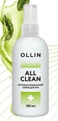 OLLIN All Clean Антибактериальный спрей для рук 100мл
