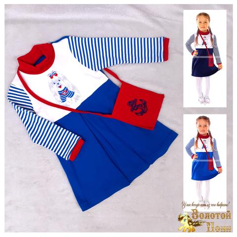 Платье с сумочкой хлопок девочке (3-6) 210212-OF7552