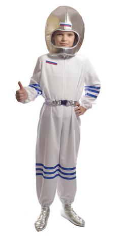 Костюм Космонавт белый