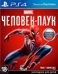 Marvel Человек-Паук (PS4, русская версия)