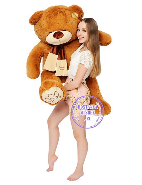 Медведь Себастьян 120 см
