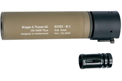 Страйкбольный удлинитель ствола B-T ROTEX 3 C, корчичневый (артикул 17315)