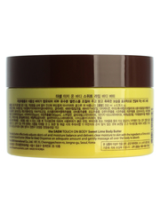 СМ TOUCH ON BODY Масло для тела TOUCH ON BODY Sweet Lime Body Butter  200мл