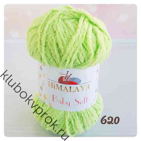 HIMALAYA BABY SOFT 73620, Салатовый