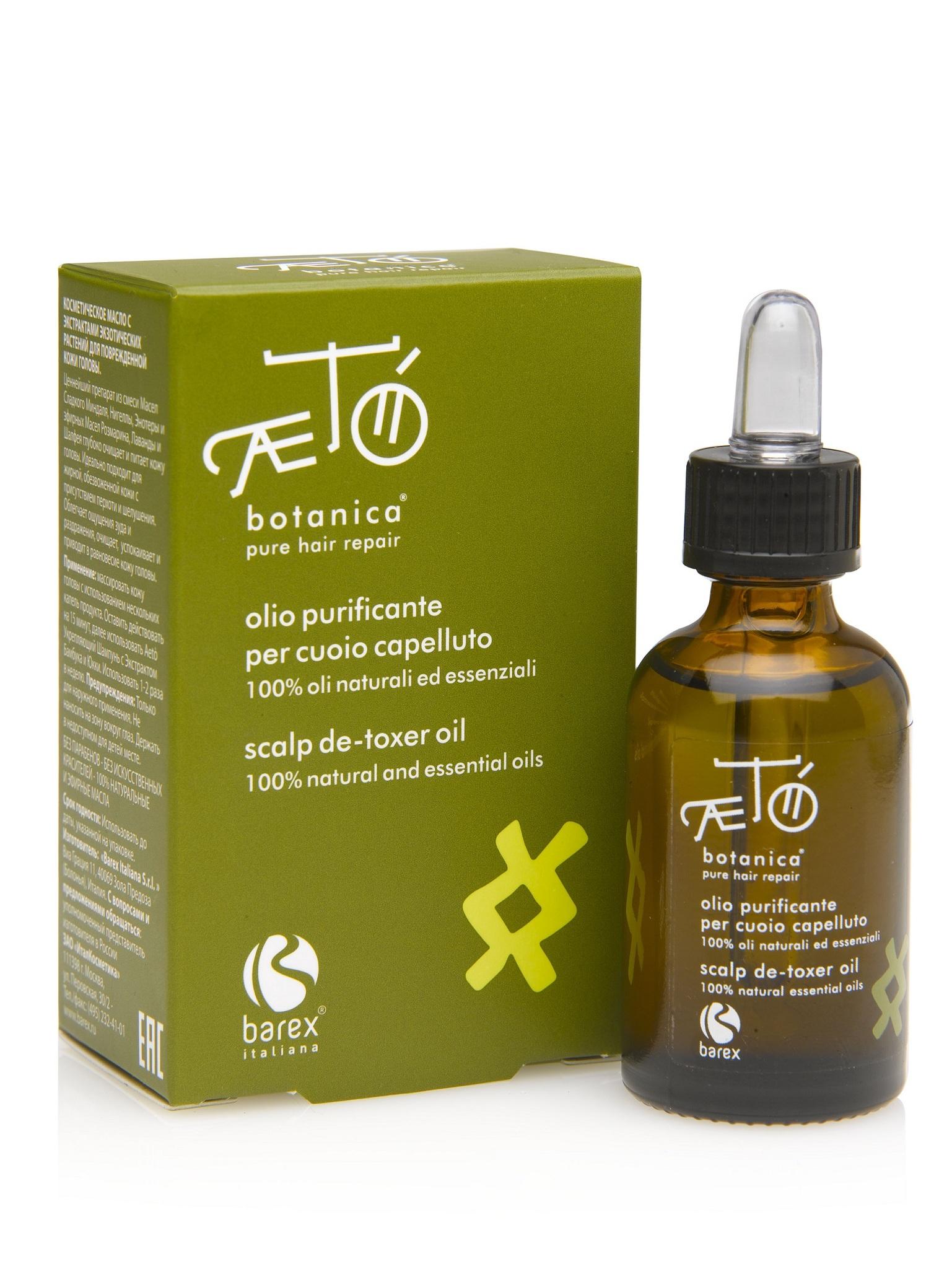 Экстракт масел экзотических растений для поврежденной кожи головы AETO Barex