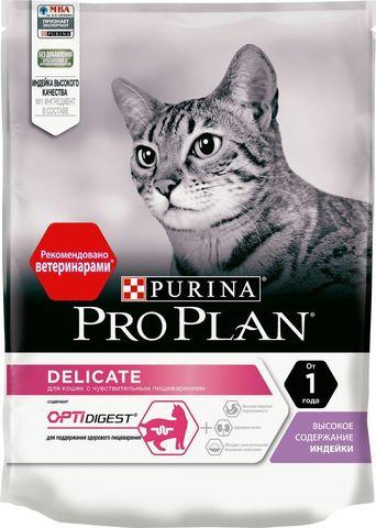 Pro Plan сухой корм для кошек с чувствительных пищеварением индейка 200г