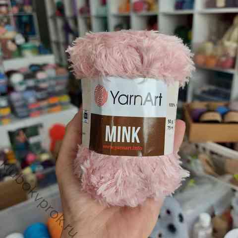 YARNART MINK 3471, Пыльный розовый