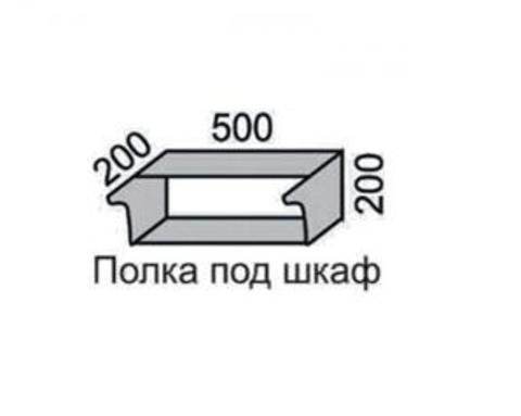 Полка МАДЕНА под верхний шкаф ПВШ-50