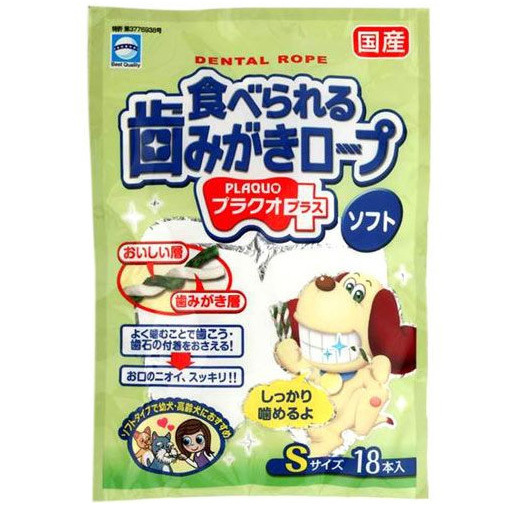 лакомство для чистки зубов собак с хлородентом