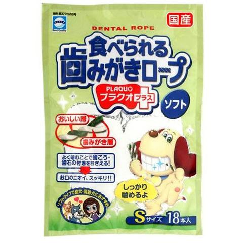 743303 - Палочки для чистки и отбеливания зубов собак с хлородентом (18 шт.)