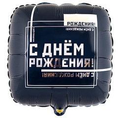К Квадрат ДР Мужской стиль 18