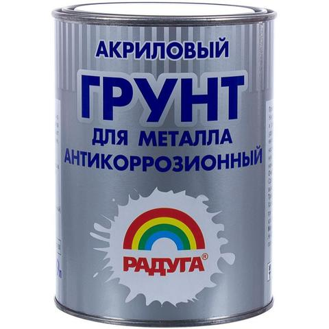 Грунт по металлу Радуга  вд-ак 0150 цвет кирпичный объем 0.9л вес 1,287 кг. артикул 13119879