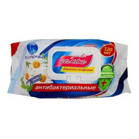 Салфетки влажные Русалочка (R0120L) антибактериальные 120л/уп ромашка