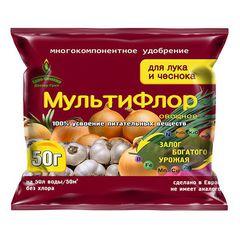 """Мультифлор"" овощное для лука и чеснока 50 гр."
