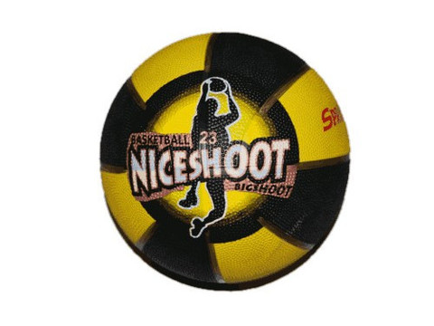 Мяч баскетбольный NICESHOOT №7 : 2035