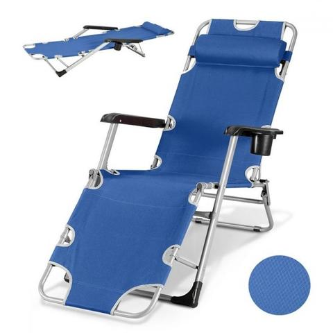 Шезлонг Прима CHO-103D Blue (CHO-103FGM-5)