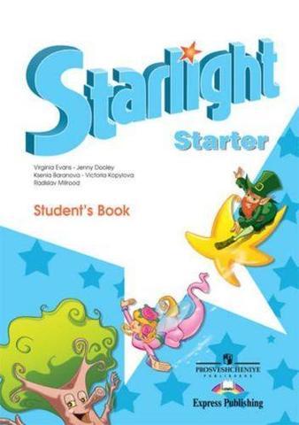Starlight Starter. Звездный английский язык. Баранова К., Дули Д., Копылова В. Учебное пособие для начинающих
