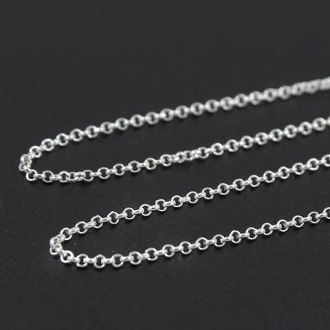 Цепочка круглое звено 1,5 мм серебро 925 цена за 20 см