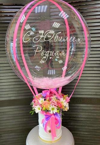 Цветы в коробочке и шар bubble #29291