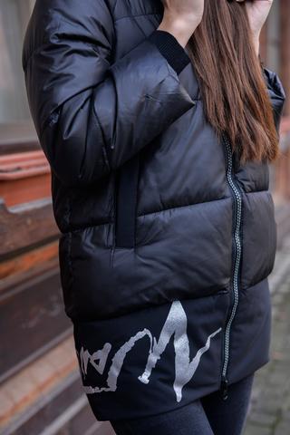 Куртка с холлофайбером с капюшоном недорого