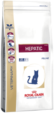 Royal Canin Hepatic HF26 Feline корм для кошек (Гепатик ХФ 26 фелин) 2 кг. (737020/737120)