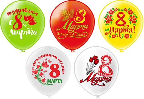 Воздушные шары  Праздник 8 Марта!