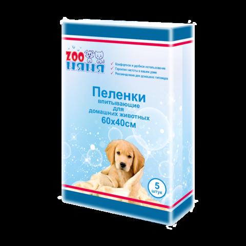 Zoo Няня Пеленки для собак впитывающие одноразовые гигиенические № 5