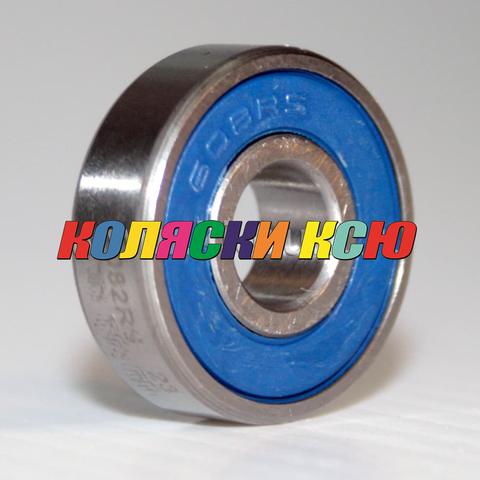 Подшипник 608 2RS резиновый уплотнитель (вн.диаметр 8мм, наруж диам 22мм, ширина 7мм) №009009 для детской коляски