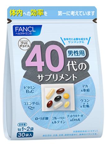 Fancl Витаминный комплекс для мужчин старше 40 лет
