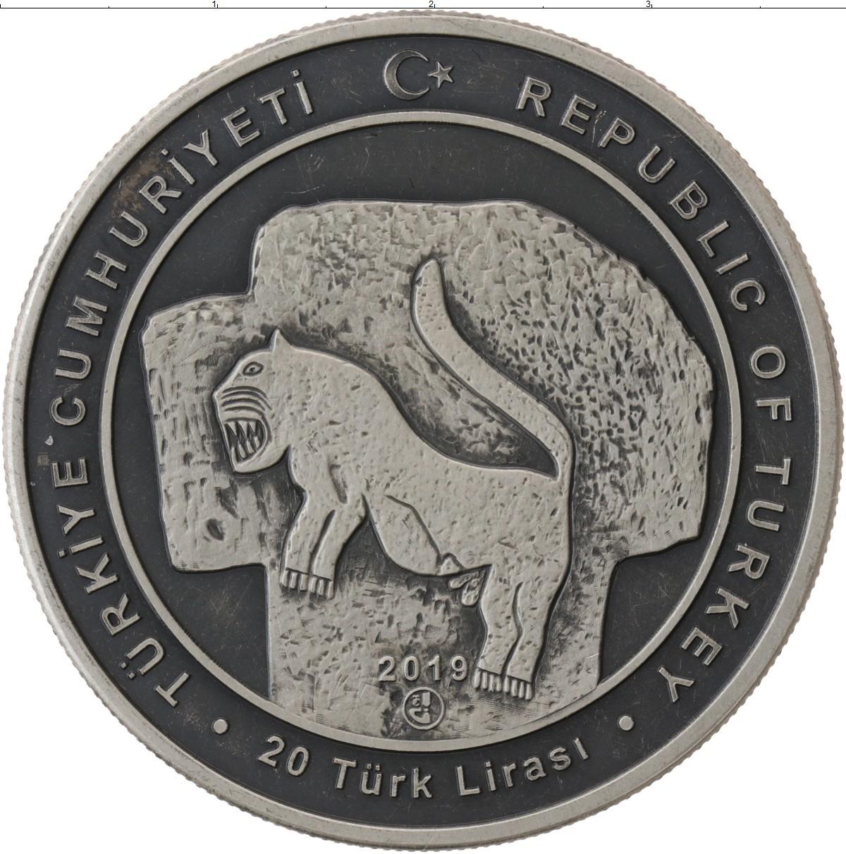 20 лир. Гёбекли-Тепе Археологический памятник. Турция. 2019 год