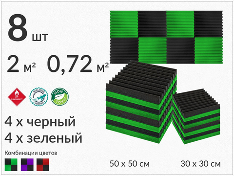 KLIN  black/green  8   pcs