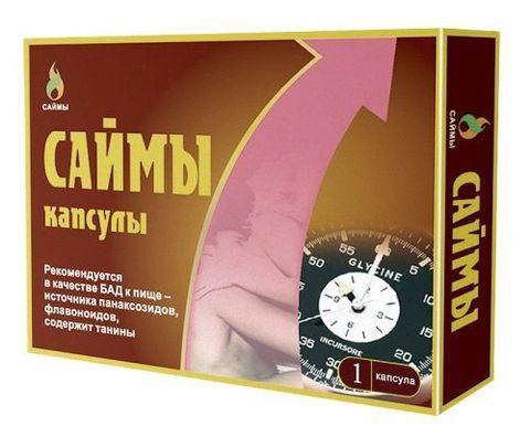 БАД для мужчин  Саймы  - 1 капсула (350 мг.)