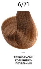 OLLIN MEGAPOLIS 6/71 темно-русый коричнево-пепельный 50мл Безаммиачный масляный краситель для волос