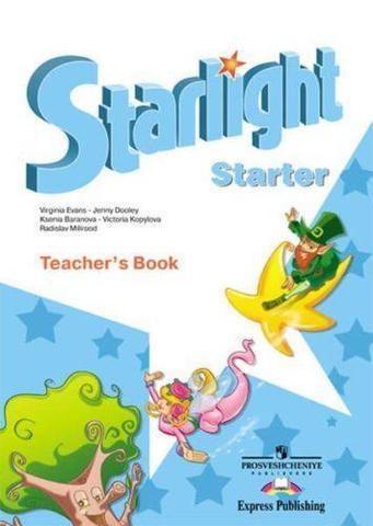 starlight stater teacher's book - книга для учителя