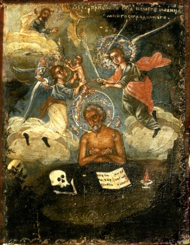 Икона святой Иоанн Многострадальный на дереве на левкасе мастерская Иконный Дом