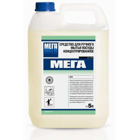 Средство для ручного мытья посуды Мега 5 л (концентрат)