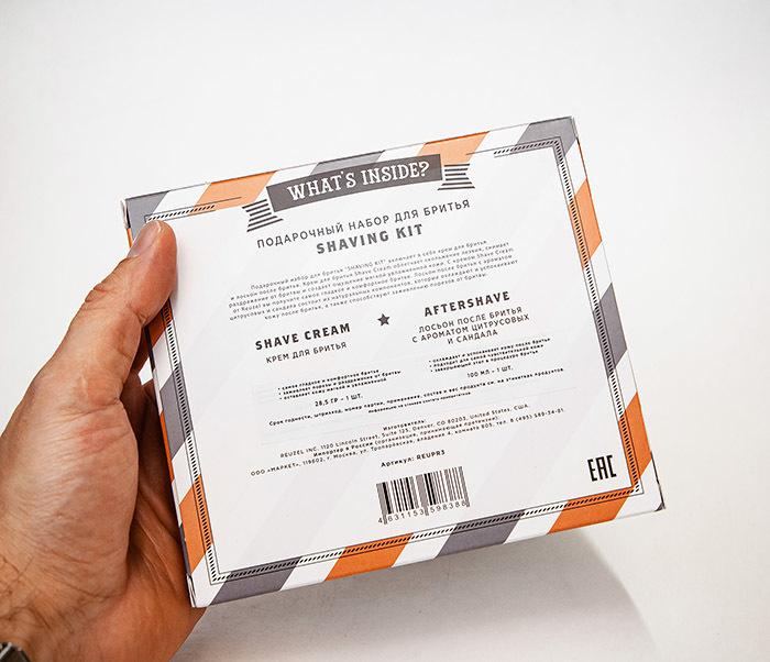 CARE170 Подарочный набор для бритья REUZEL «SHAVING KIT» крем и лосьон фото 05