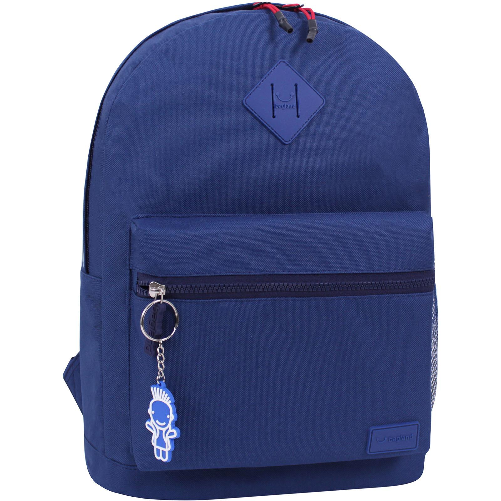 Рюкзак Bagland Hood W/R 17 л. синий 453 (0054466) фото 1