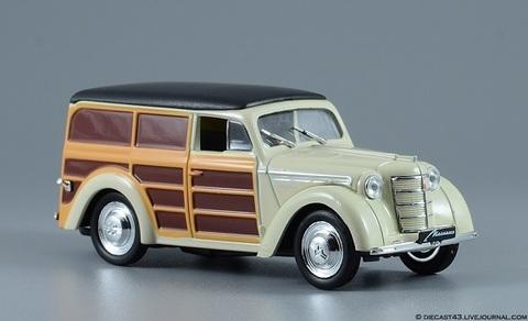 Модель Автолегенды №77 Москвич 400-420 фургон