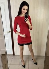 Гала. Повсякденне просте плаття з мереживом. Червоний