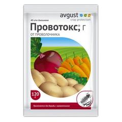 Провотокс (120 гр.)