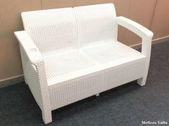 Двухместный диван из искусственного ротанга Yalta 2 Seat