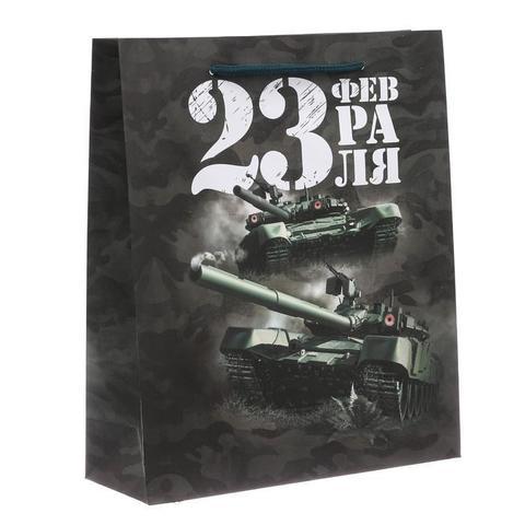 Купить Пакет «Бравый солдат» 23278см в Магазине тельняшек