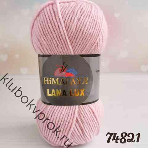 HIMALAYA LANA LUX 74821, Розовая пудра