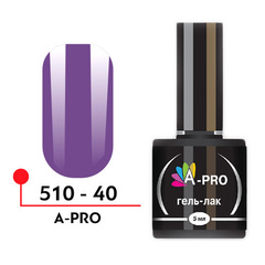 А-Про, Гель-лак №40, 5 мл, арт.510-40